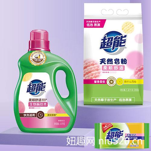 超能洗衣液 迅速清洗污渍且无残留!