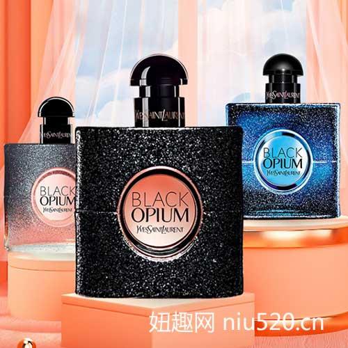 YSL黑鸦片香水怎么辨别真假?