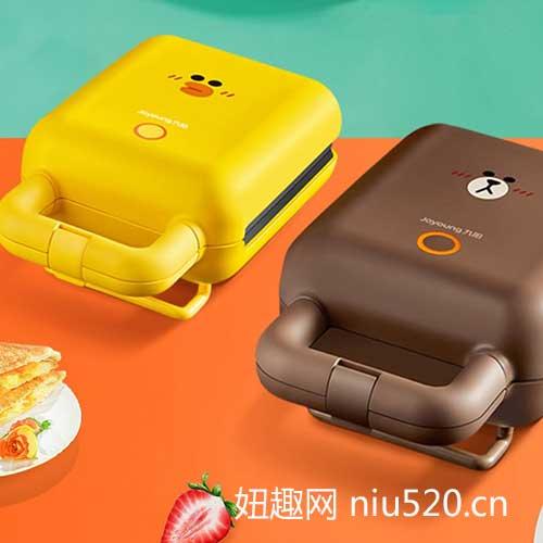 九阳早餐机怎么样?九阳早餐机使用评测分享!