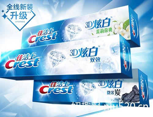 佳洁士3D炫白牙膏 26.8可入3支!