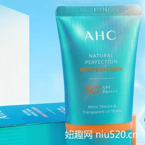 ahc防晒霜 50SPF防晒 敏感肌可用