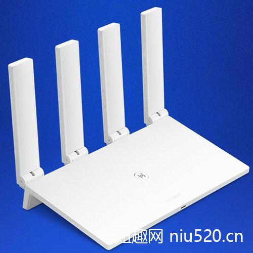 华为路由器WS5200最高优惠是多少?