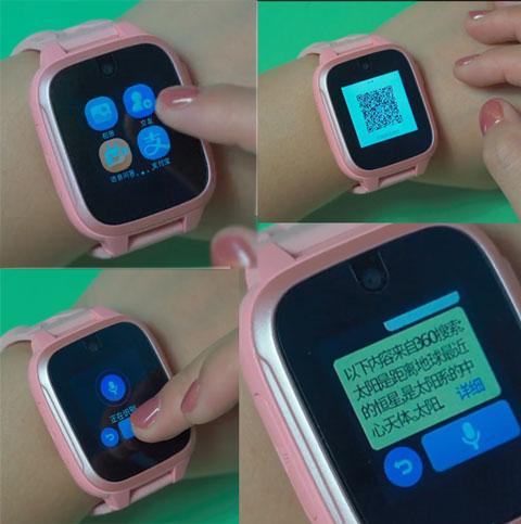 360儿童手表8XS评测