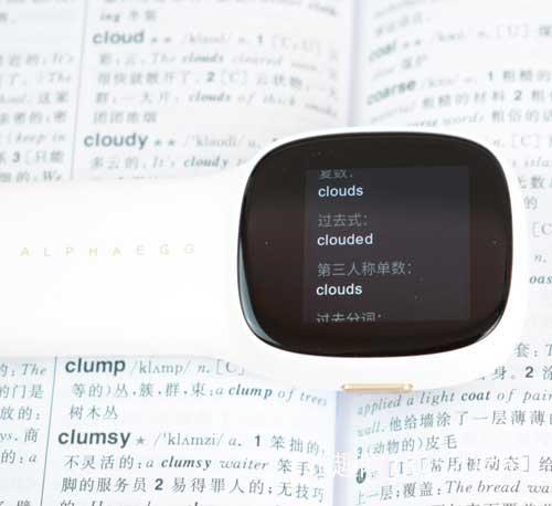 阿尔法蛋词典笔,不单单是翻译笔