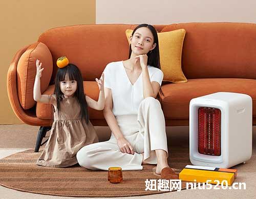 科西取暖器怎么样