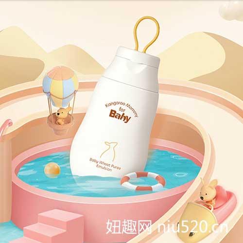 袋鼠比比婴儿小麦鲜萃原浆乳 水润不油腻!