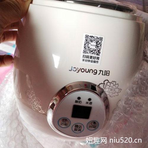 九阳酸奶机好吗