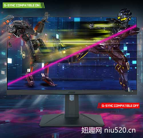 微星G273QPF显示器 2K分辨率 刷新率高达165Hz