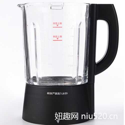 九阳破壁机哪个型号好用-九阳JYL-Y99加热破壁料理机