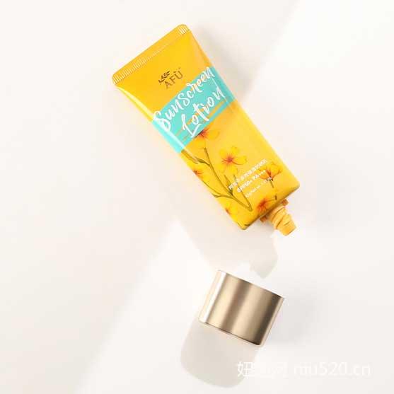 阿芙多效保湿防晒乳 SPF50 PA+++