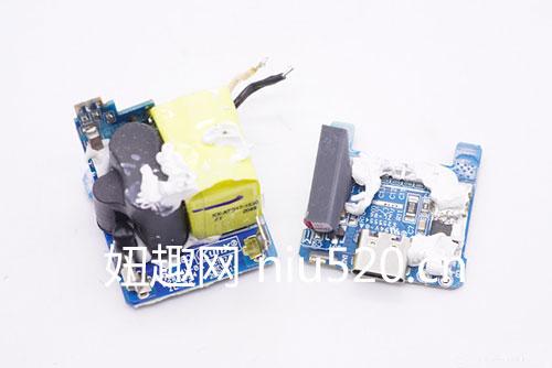 努比亚方糖充电器拆解