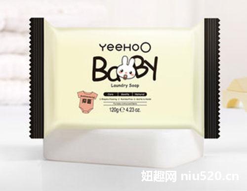 英氏婴儿洗衣皂怎么样