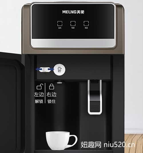 家用饮水机有哪几种