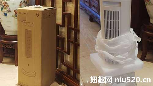 米家立式暖风机怎么样