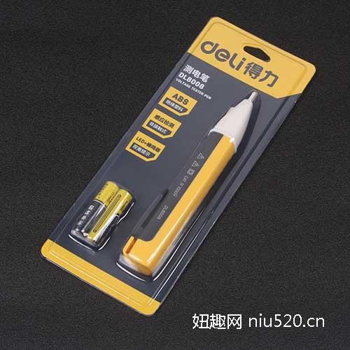 得力DL8008触电笔 声光报警、安全可靠!