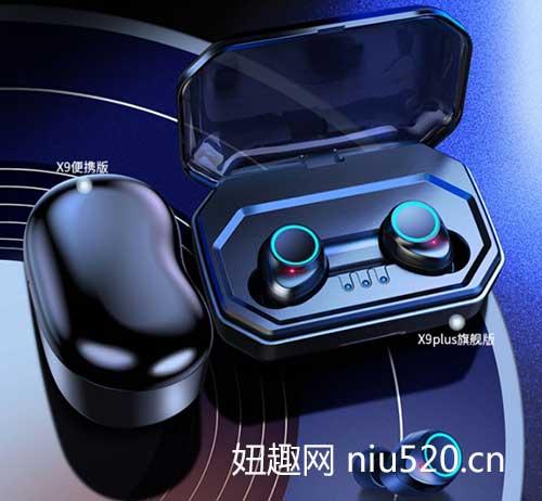 金飞讯x9蓝牙耳机怎么样