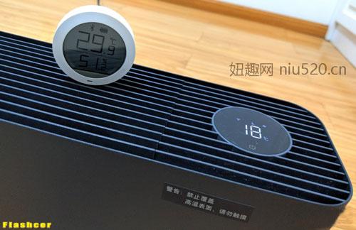 米家踢脚线电暖器和电暖器1S怎么选