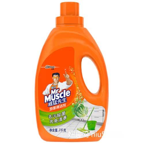 清洁剂使用注意事项