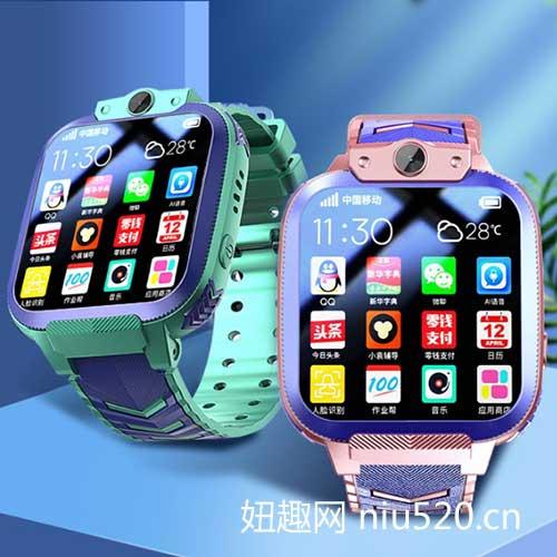 咪咪兔智能手表怎么样