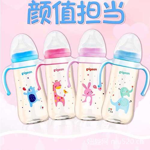 贝亲大口径彩绘奶瓶 PPSU安全材质 超萌彩绘