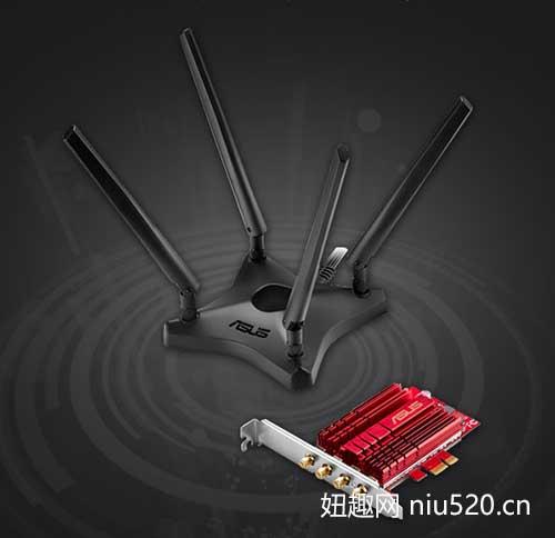 华硕PCE-AC88无线网卡 传输率高达2167Mbps!