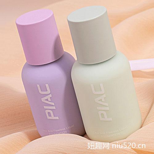 如何9.9元的优惠价买到李佳琦推荐的PIAC平衡调色隔离乳