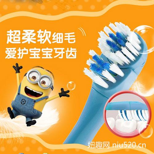 高露洁儿童电动牙刷怎么样