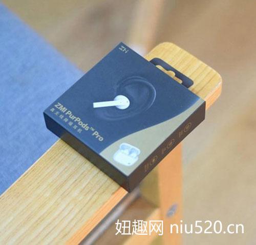 紫米真无线耳机评测