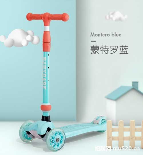 babycare儿童滑板车怎么样