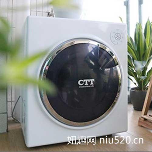 CTT干衣机 无需值守 自动烘干