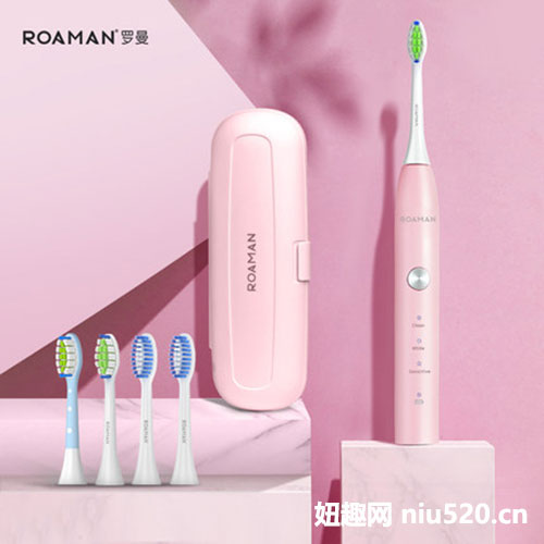 罗曼电动牙刷哪些型号销量好?
