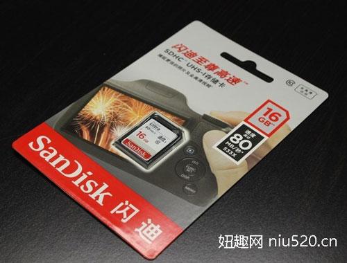 闪迪至尊高速SD卡品质到底如何